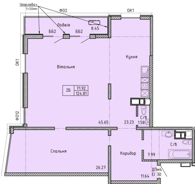 Апартаменты 2Б