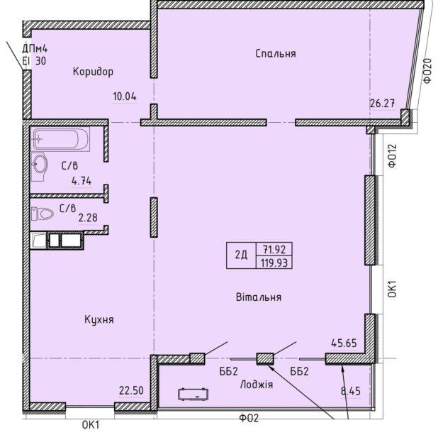 Апартаменты 2Д
