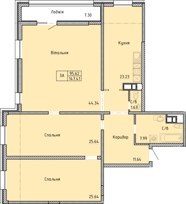 Апартаменты 3А